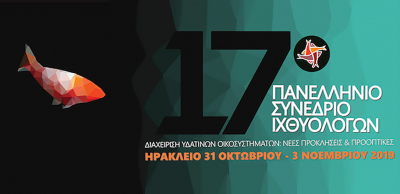 17th Panhellenic Icthyologists Conference